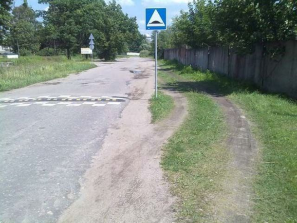 Because Russians dont have time for speed bumps