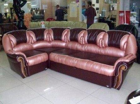But this couch has extra features