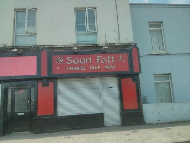 Good name for a chinese restaurant meme guy for Asian cuisine restaurant names