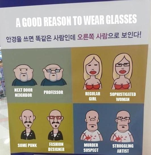 Good Reasons To Wear Glasses Meme Guy