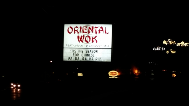 My Local Chinese Restaurant Has A Good Sense Of Humor