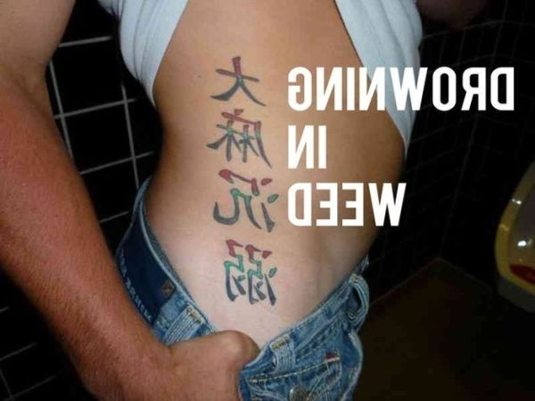 pic 13 chinese tattoo mistakes meme guy