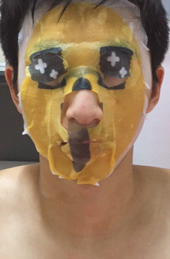 Pic #3 - Korean Face Mask