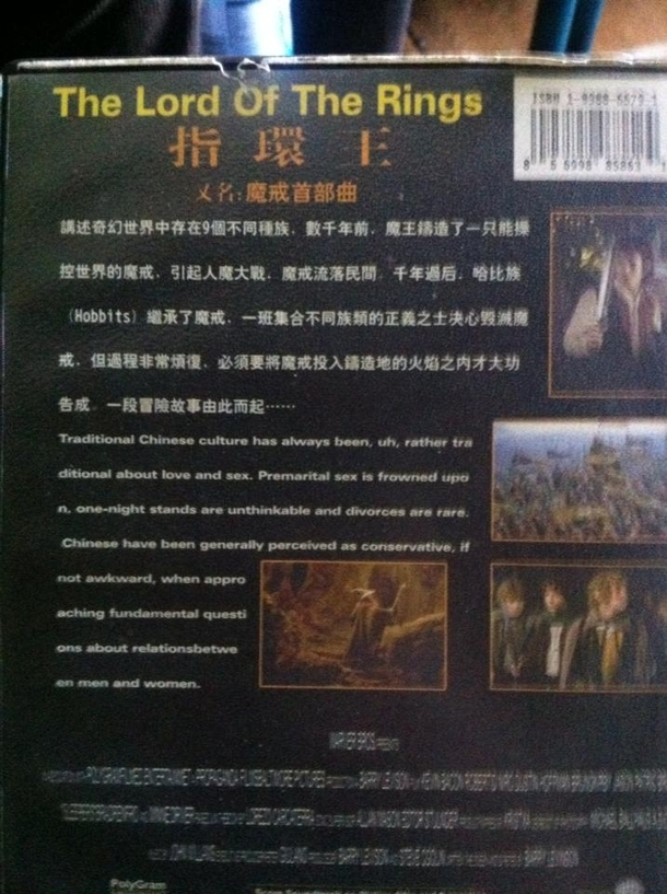Chinese Bootleg Lord Of The Rings