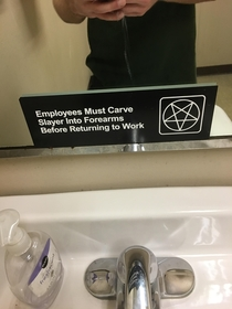 A friend of mine sent me a picture of his new jobs bathroom