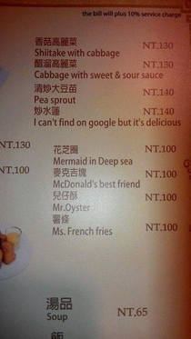 A menu in a Taiwanese restaurant