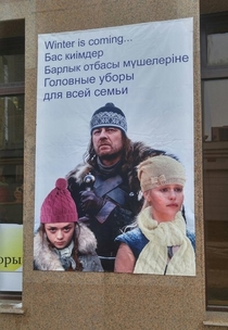 Advertising in Kasakhstan Hats for the whole family