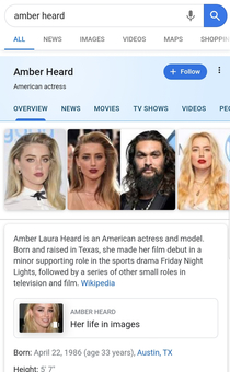 Amber heard is also Aquaman
