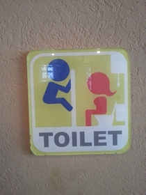 Bathroom Signs Doing It are we still doing funny bathroom signs - meme guy
