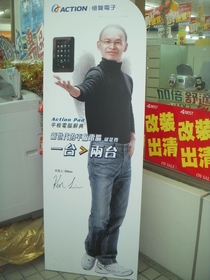 Asian Steve Jobs wants you to buy an Action Pad