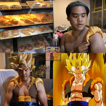Bakery Ball Z