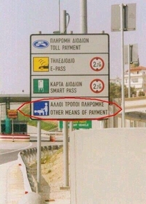 Be sure to keep spare change when passing tolls in Greece