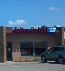 Best authentic Chinese food in Michigan Im sure