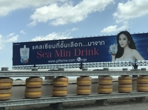 Billboard outside Bangkok Airport