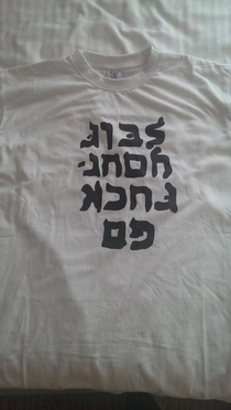 Bought this during my recent trip to Israel believing it was Hebrew writing Then I looked at it upside down
