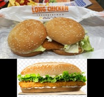 Burger king long chicken burger