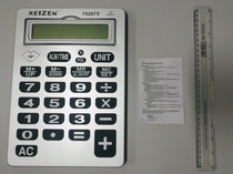 Calculator for the visually impaired along with accompanying instructions