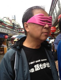 Cant see my haters