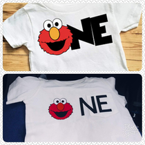 Child shirt with a slightly different design