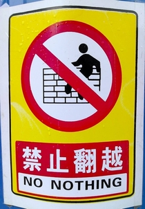 China so strict