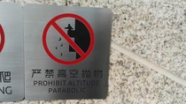 Chinese professionally formal translations