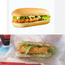 Crunch burger from KFC im kindly disturbed
