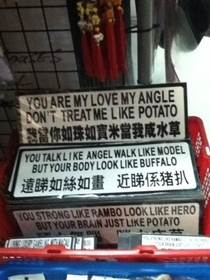 Do you date potatoes or buffaloes Do you want to honor them with a broken English bumper sticker Then I have just the product for you