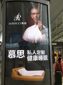 First thing I saw when landed in China Steve Jobs of mattress