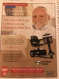 I just found this guy in a Jewish magazine