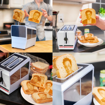 I like to develop fake product ideas so I created the CyberToaster The Tesla inspired toaster that makes Elon Toast