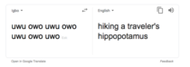 I was bored and decided to play with Google Translate Needless to say I almost died of laughter