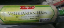 I wish I could have been part of the meeting that decided on this product Chicken flavored vegetarian ham