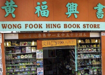 If you cant find the right book then youre obviously in the