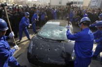 In China you can smash Lambo