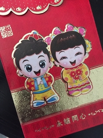 Its Chinese New Years and my parents picked this red envelope specifically for my white boyfriend