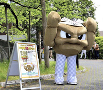Japan has successfully invented a mascot outfit that floats in air