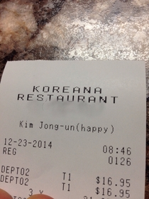 Just had Korean for dinner Noticed this on the receipt
