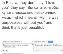 Love in Russian