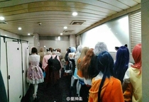 Mens washrooms at a Chinese comicon