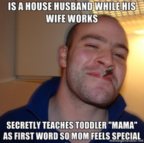 My friends wife works an upper management corporate job He has a high school diploma