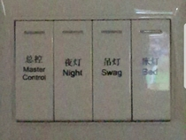 My hotel in China comes with built in swag