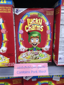 My local supermarket got a very special batch of Lucky Charms