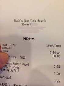 My name is Noah Everyone spells it wrong I though there was one place that would get it right