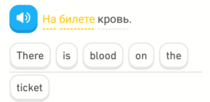 My Russian lesson is scaring me