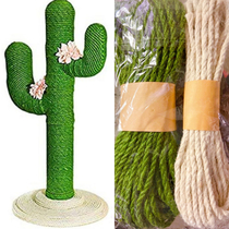 My wife gets wine drunk and orders stuff from Instagram Ads She ordered this Cactus Cat Scratcher and two months later she received just a bag of rope with no instructions or wood or packing slip