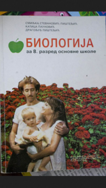 Nicholas Cage on the cover of Serbian grade  biology book
