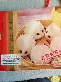 Pic #1 - Hedgehog Shaped Sweet Red Bean Buns