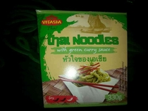 Pic #1 - Not tapeworms swimming in Spinach Poop those are Thai Noodles in green curry