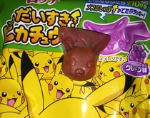 Pic #1 - Pikachu Are you alright