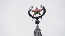 Pic #1 - So someone painted Patrick from Sponge Bob over the old Soviet star on top of a building in Voronezh Russia overnight The police is investigating this act of vandalism